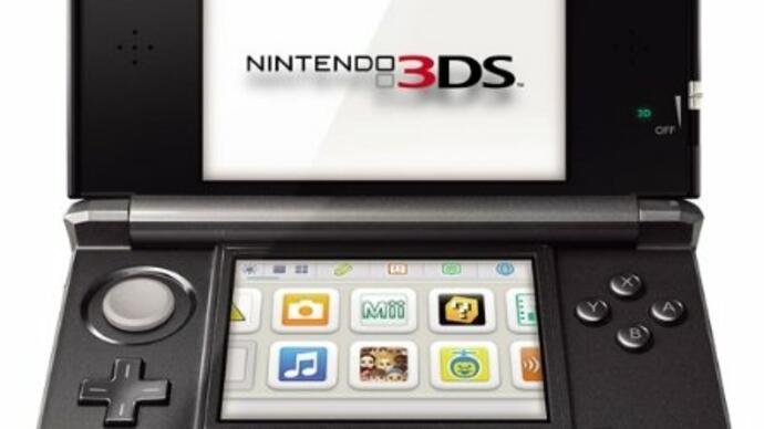 3DS firmware update adds join friends option
