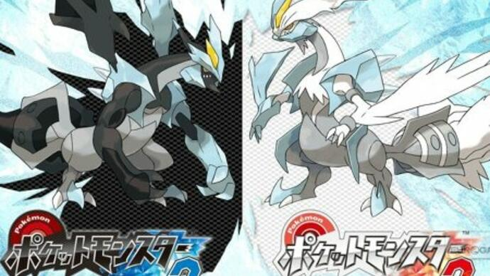 Pokémon Black and White 2 announced