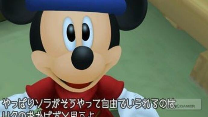 Kingdom Hearts 3D European release date leaks