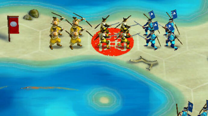 App of the Day: Total War Battles: Shogun