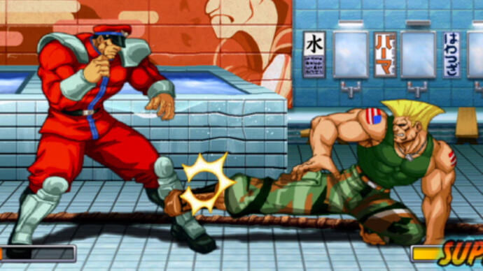 Street Fighter 25th Anniversary Collector's Setannounced