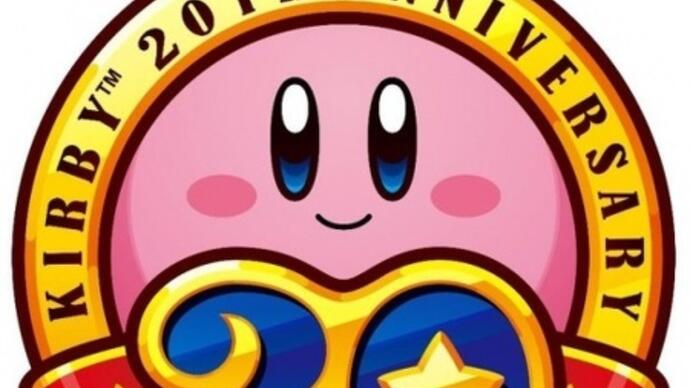 Nintendo quiet on Kirby Dream Collection UK launch