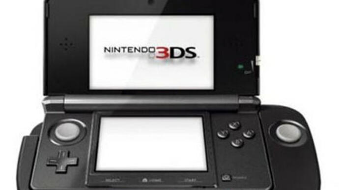 Nintendo 3DS XL Circle Pad Pro confirmed