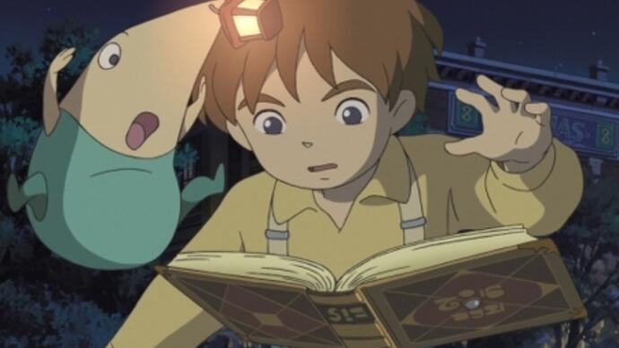 Ni No Kuni: Wrath of the White Witch - Wizard's Editionannounced