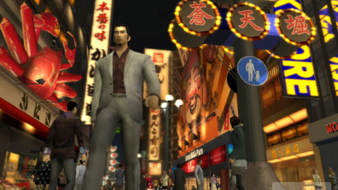 Yakuza 1 and 2 HD Edition confirmed forPS3