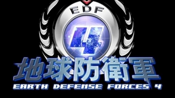 Earth Defense Forces 4 trailer scuttles into view