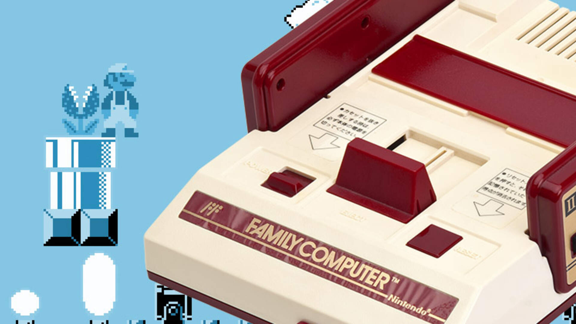 Essential Famicom Games from the Pre-NES Days