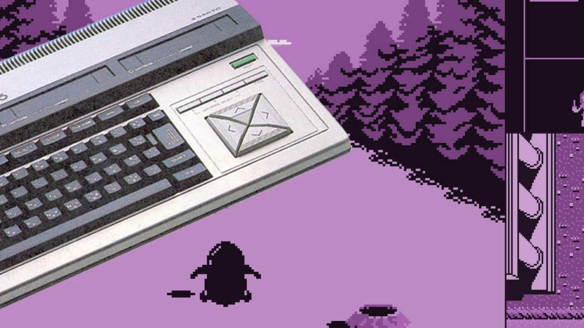 The Most Essential MSX Games of All Time