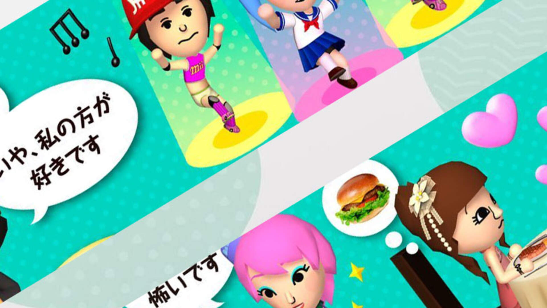 Nintendo Leans the Wrong Way with Tomodachi Collection's Gay Bug