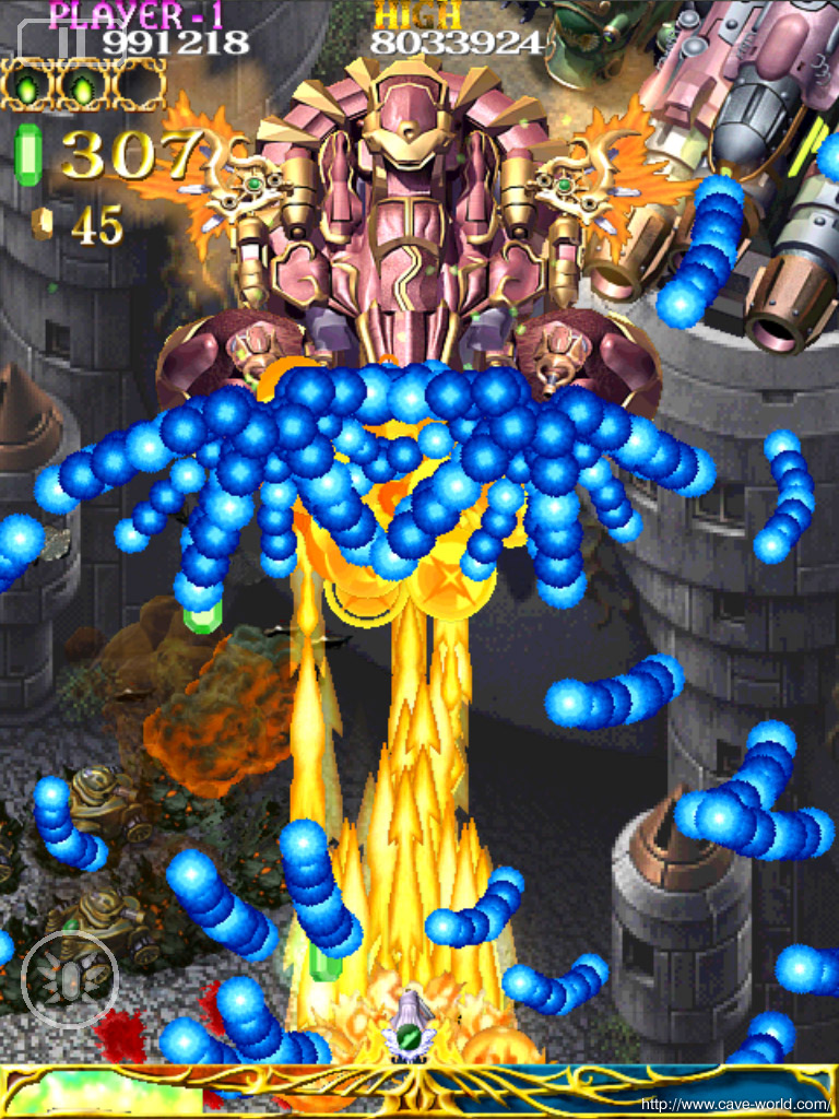 Top Japanese Pc Games : Ten great bullet hell shooters usgamer