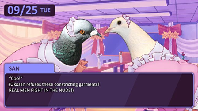 Hatoful Boyfriend. Yep.