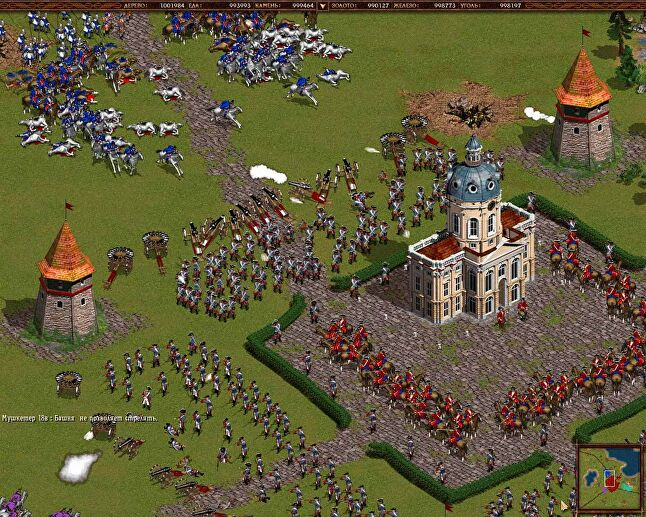 Cossacks was the first game from GSC Gameworld, and still has a loyal following.