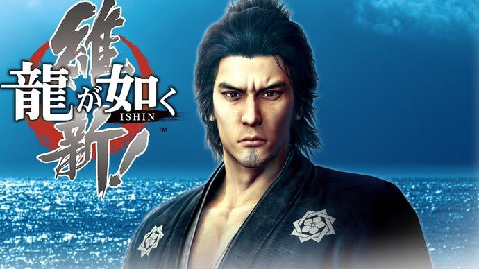Feudal spin-off Yakuza Ishin is a PS4 launch title in Japan
