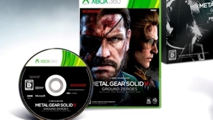"Metal Gear Solid 5: Ground Zeroes teases ""exclusive Xbox content"""