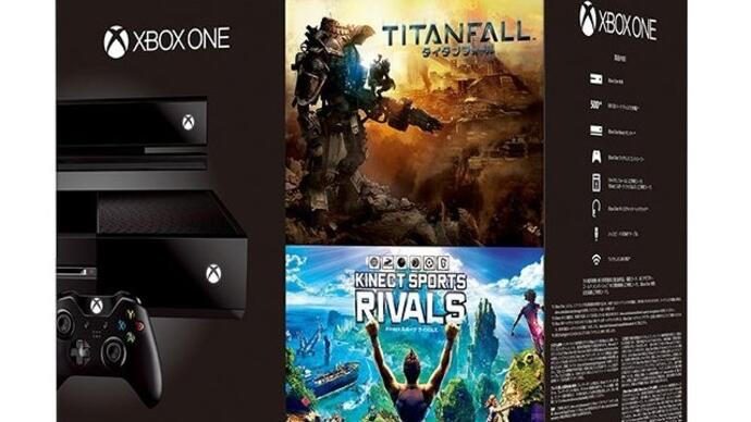 Xbox One plays catch up in Japan with solid launch line-up