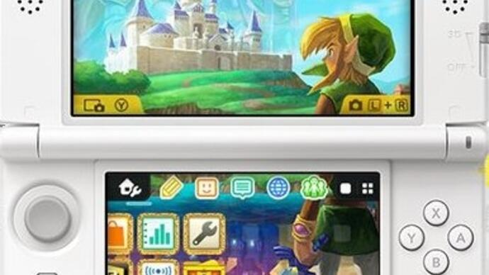 3DS system update adds themes, image sharetool