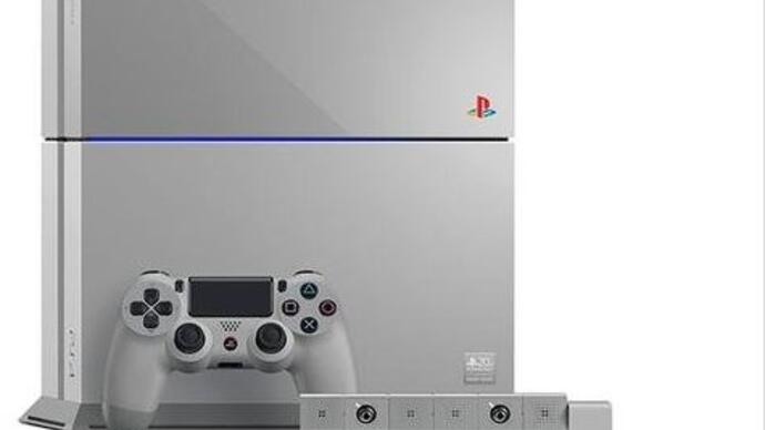 Sony announces PS1-themed PlayStation4