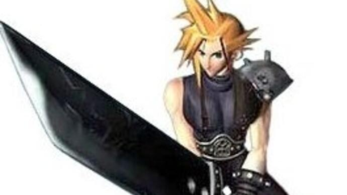 Final Fantasy 7 announced for PlayStation4
