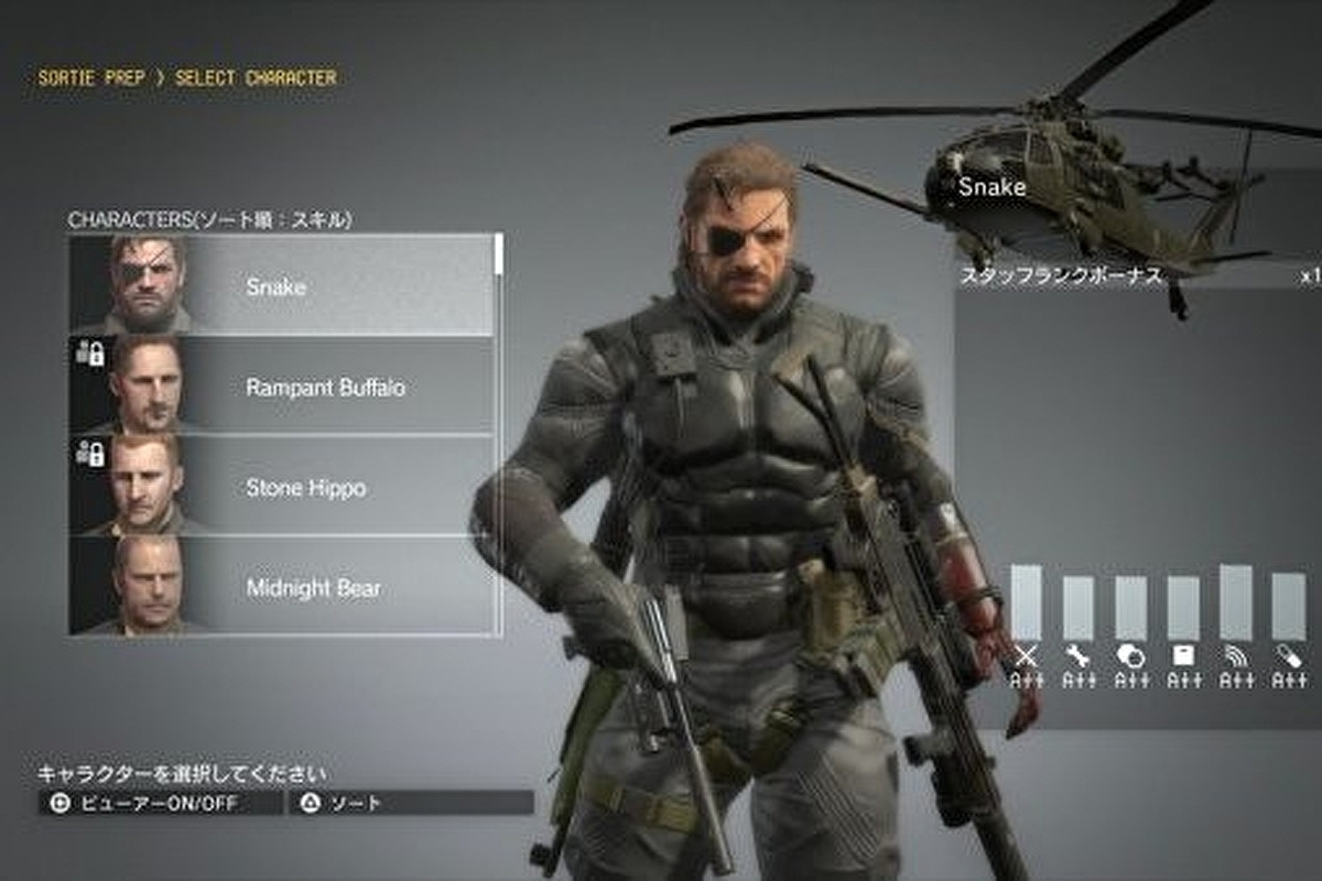 Metal Gear Solid 5 just got one of the craziest