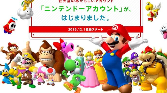 Nintendo Account service launches first in Japan