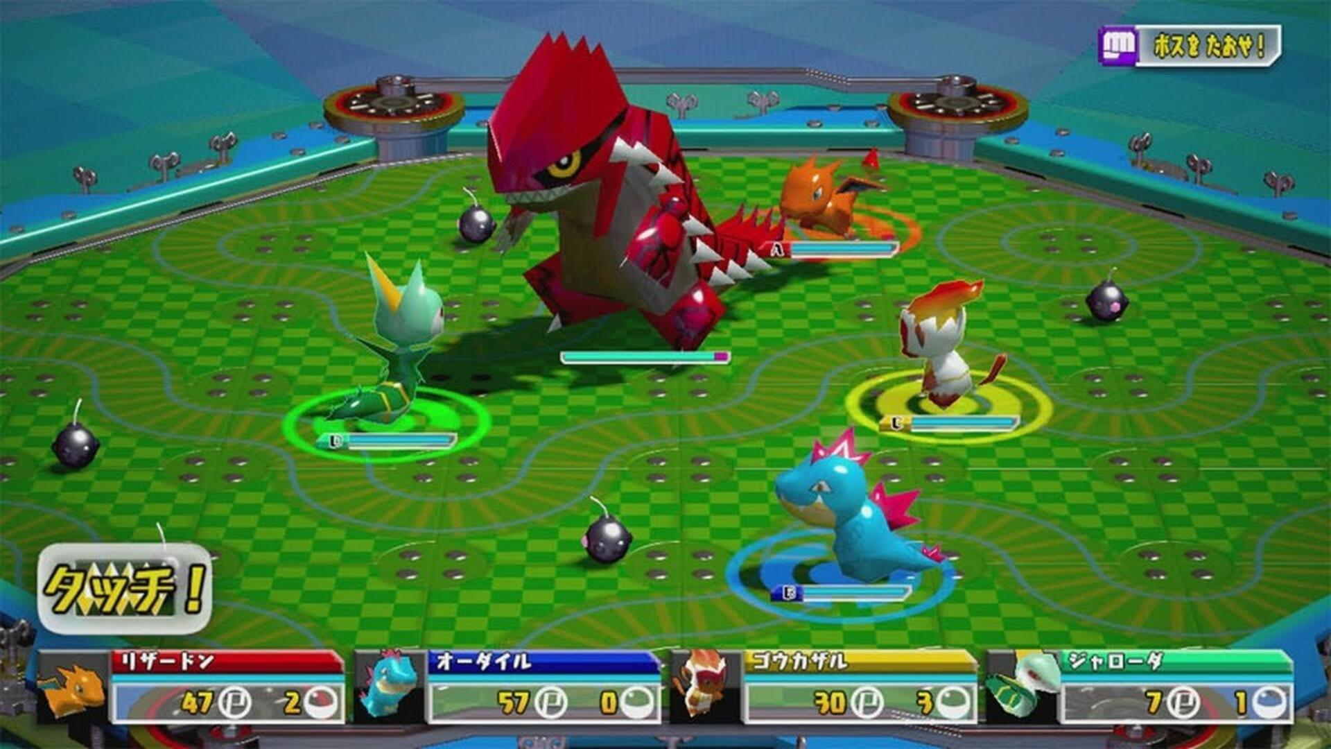 Pokemon Rumble U Brings Action-Figure Scanning Action to Wii