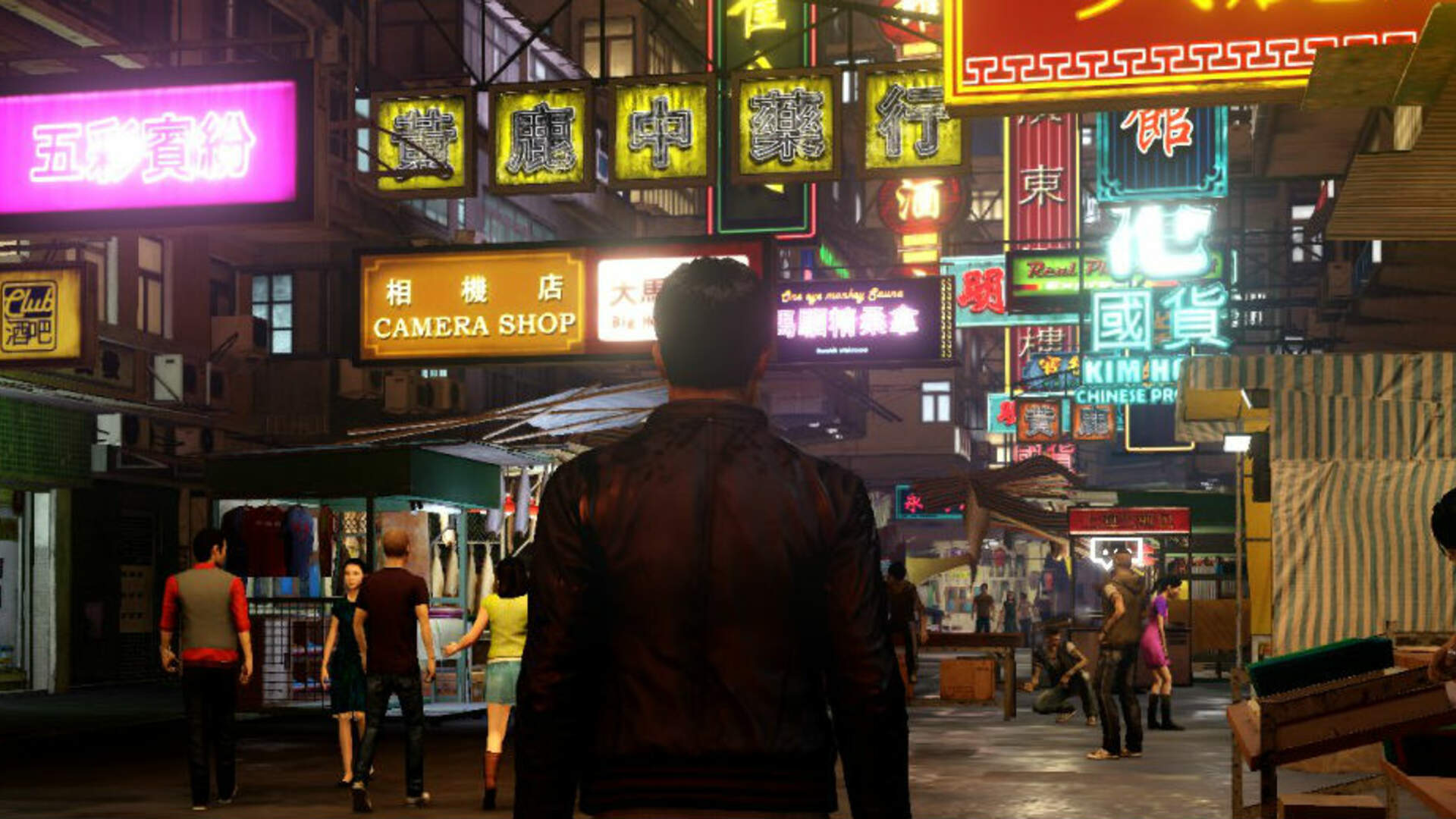 Sleeping Dogs Developer United Front Games Reportedly Shut Down