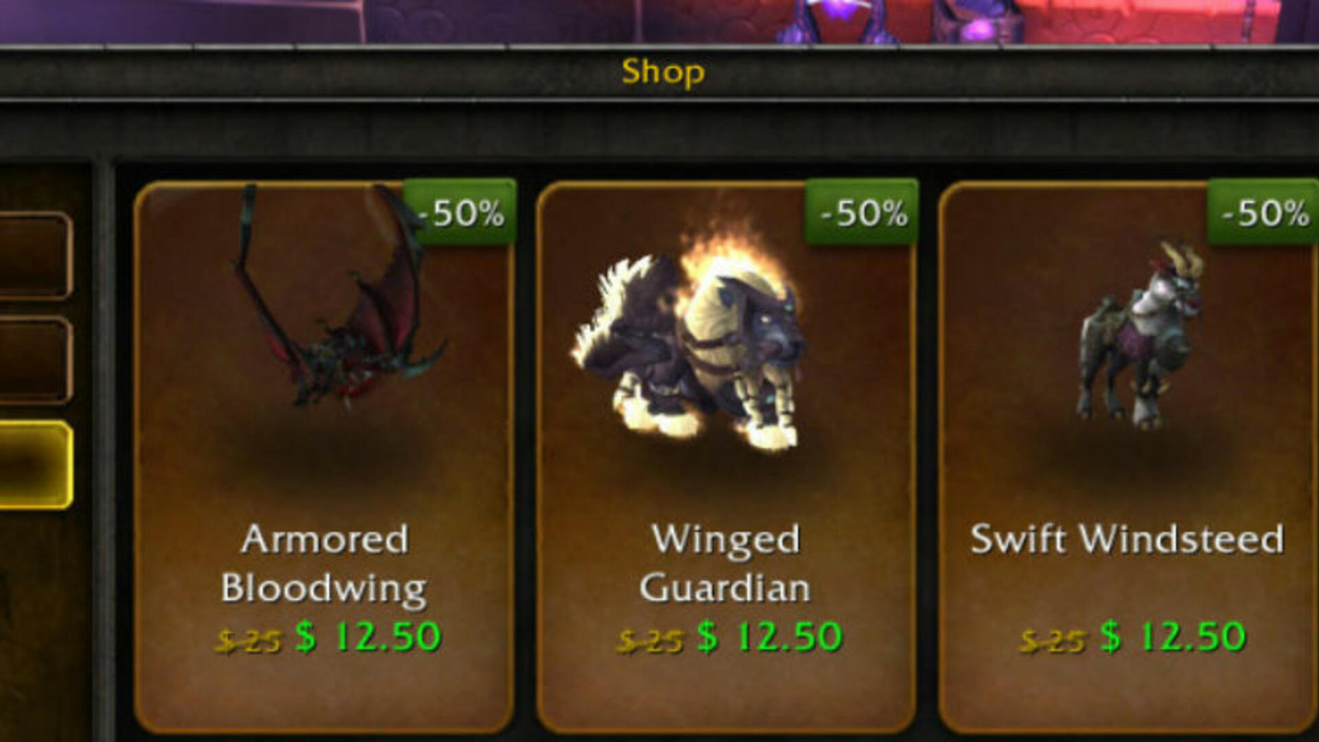 World of Warcraft Brings Cash Store Into the Game