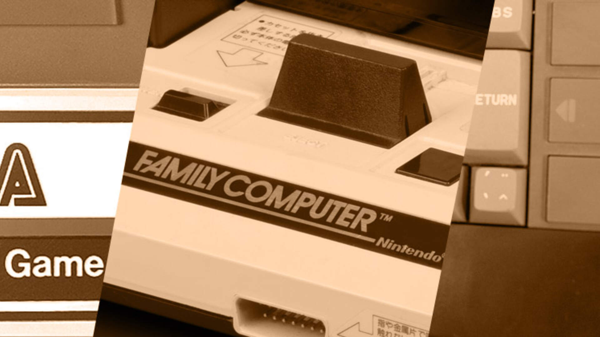The Birth of Japanese Console Games