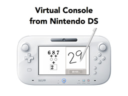 Playing Nintendo DS Games on Wii U GamePad! - YouTube