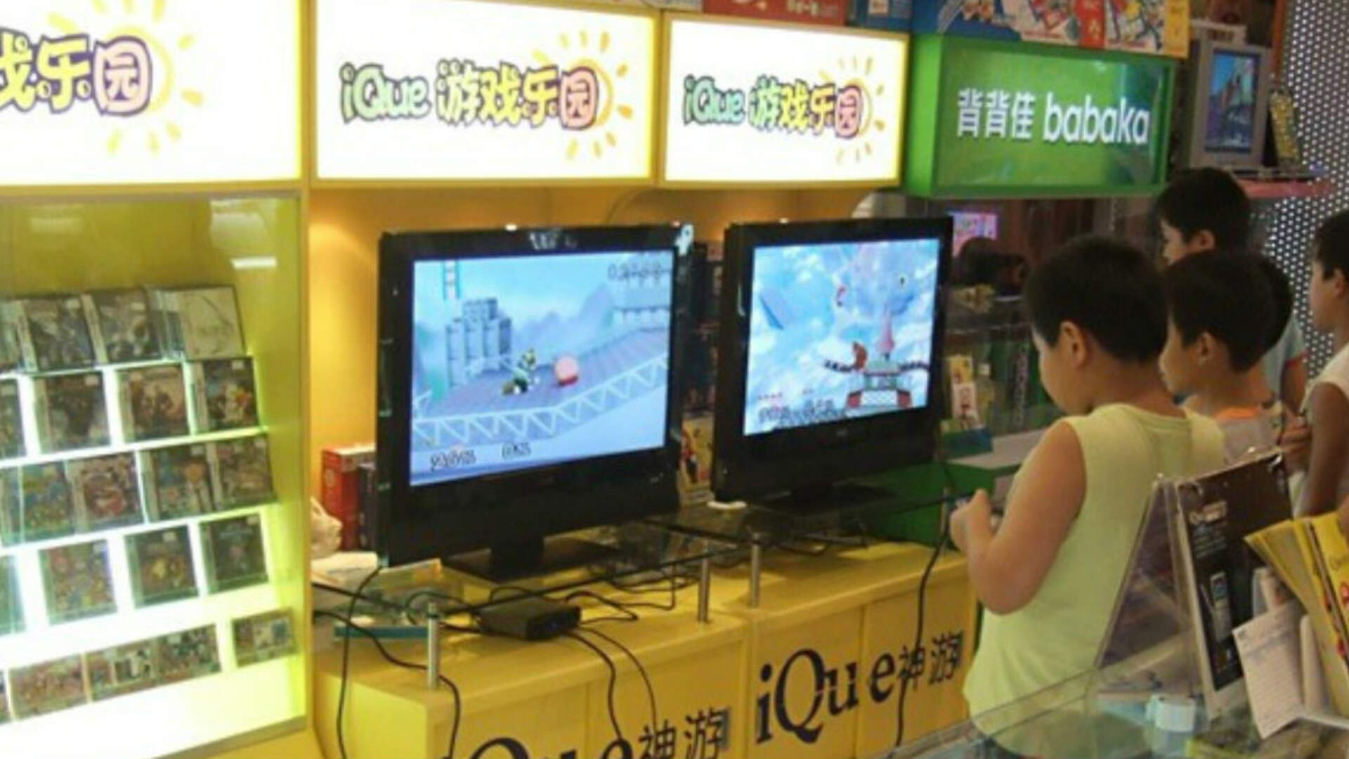 China Temporarily Lifts Ban on Game Console Sales
