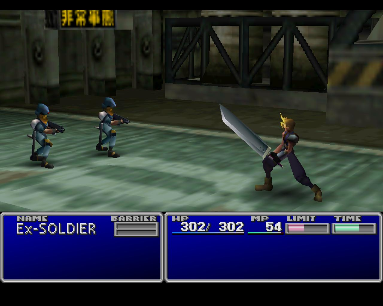 Final Fantasy Vii Deep Dive Part 1 The Dramatic Opening