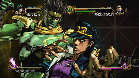 JoJo's Bizarre Adventure All-Star Battle PS3 Review: Do You