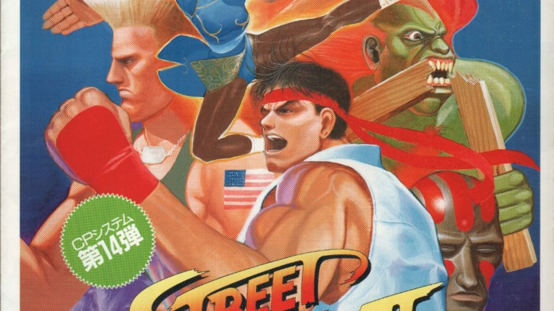 USgamer Community Question: What's Your All-Time Favorite Arcade Game?