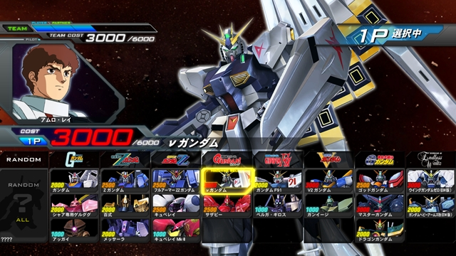 The One Gundam Game that Deserves a Western Release (Hint ...