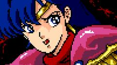 Daily Classic: Valis II, a Generic TurboGrafx Game Built on Generic Anime