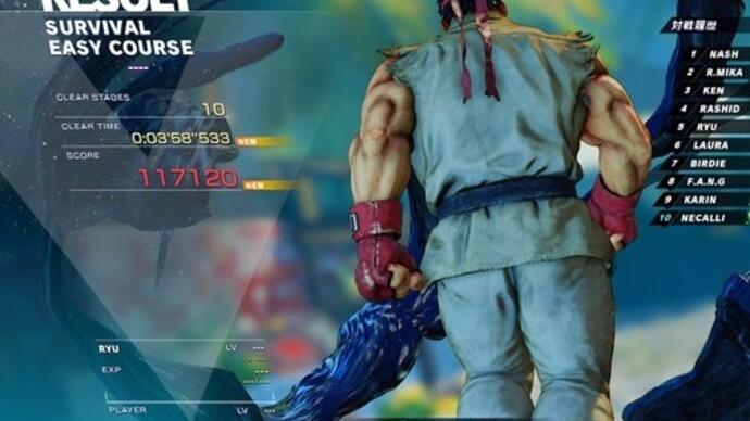 What Street Fighter 5 will - and won't - have at launch