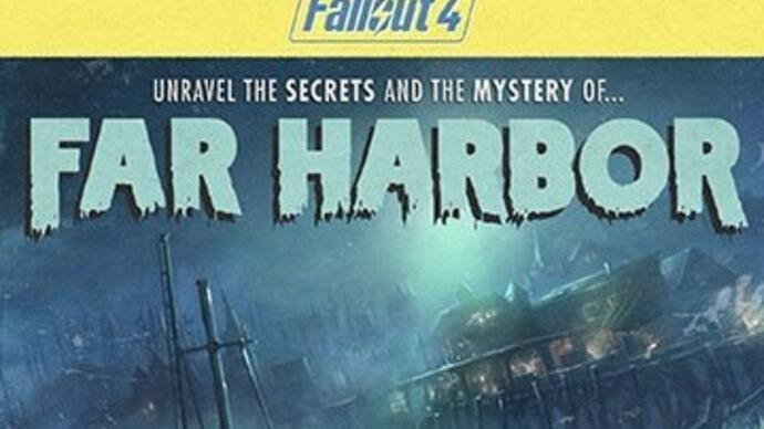 Fallout 4's Far Harbor expansion is based on a real place