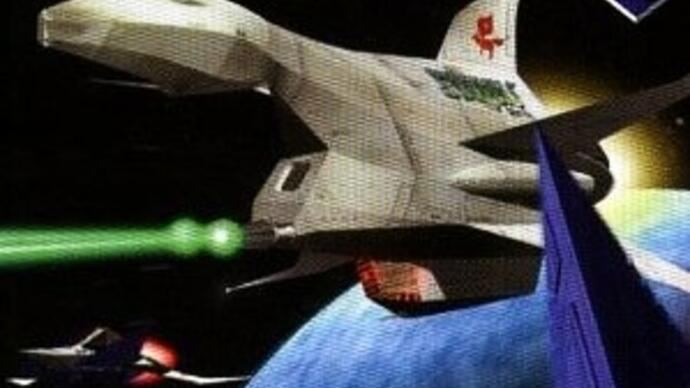 Star Fox 64 launches on Wii U Virtual Console this week