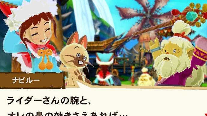 Monster Hunter Stories gets Japan release date, new Amiibos