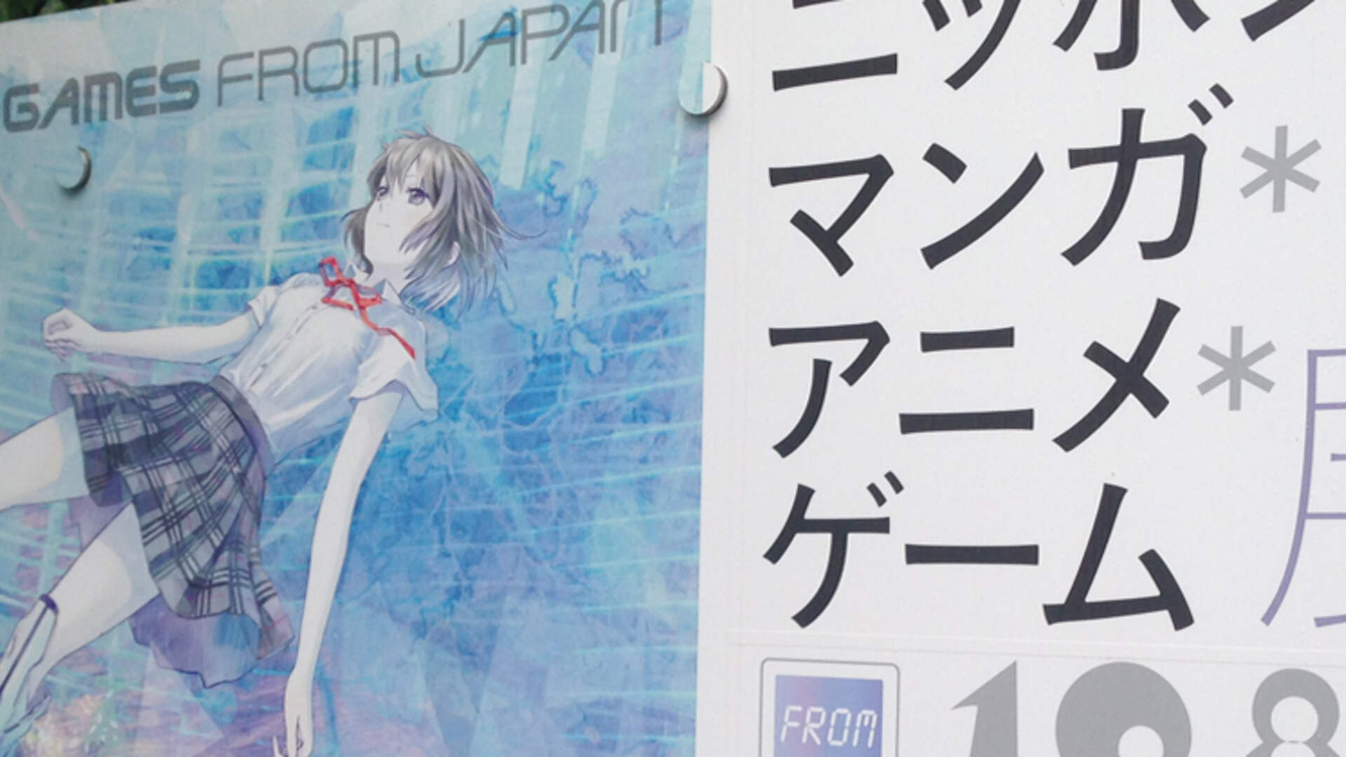 Three's Company: A Visit to the Tokyo Art Center's Manga, Anime, and Games Exhibition