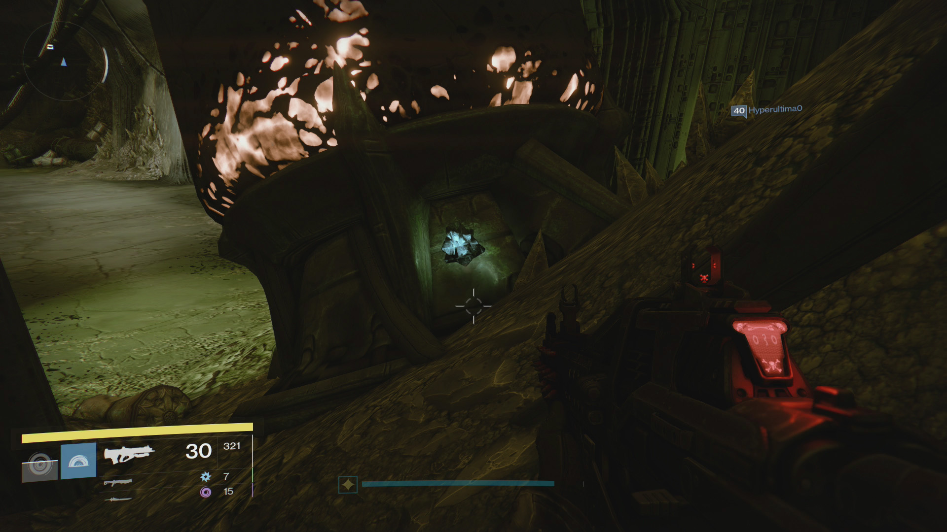 Destiny: The Taken King Calcified Fragments Guide - All
