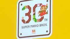 A Report From the Super Mario 30th Anniversary Concert in Tokyo