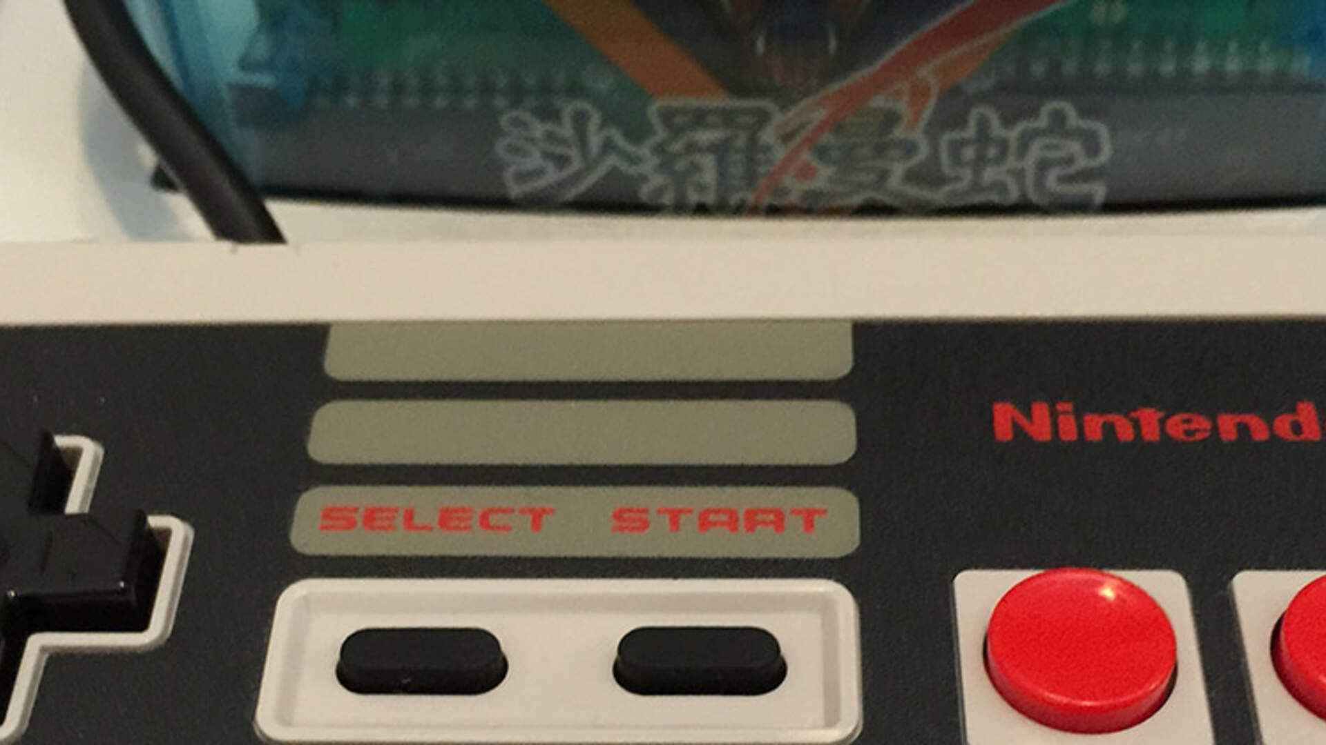 The Quest for the Perfect Retro Game Experience