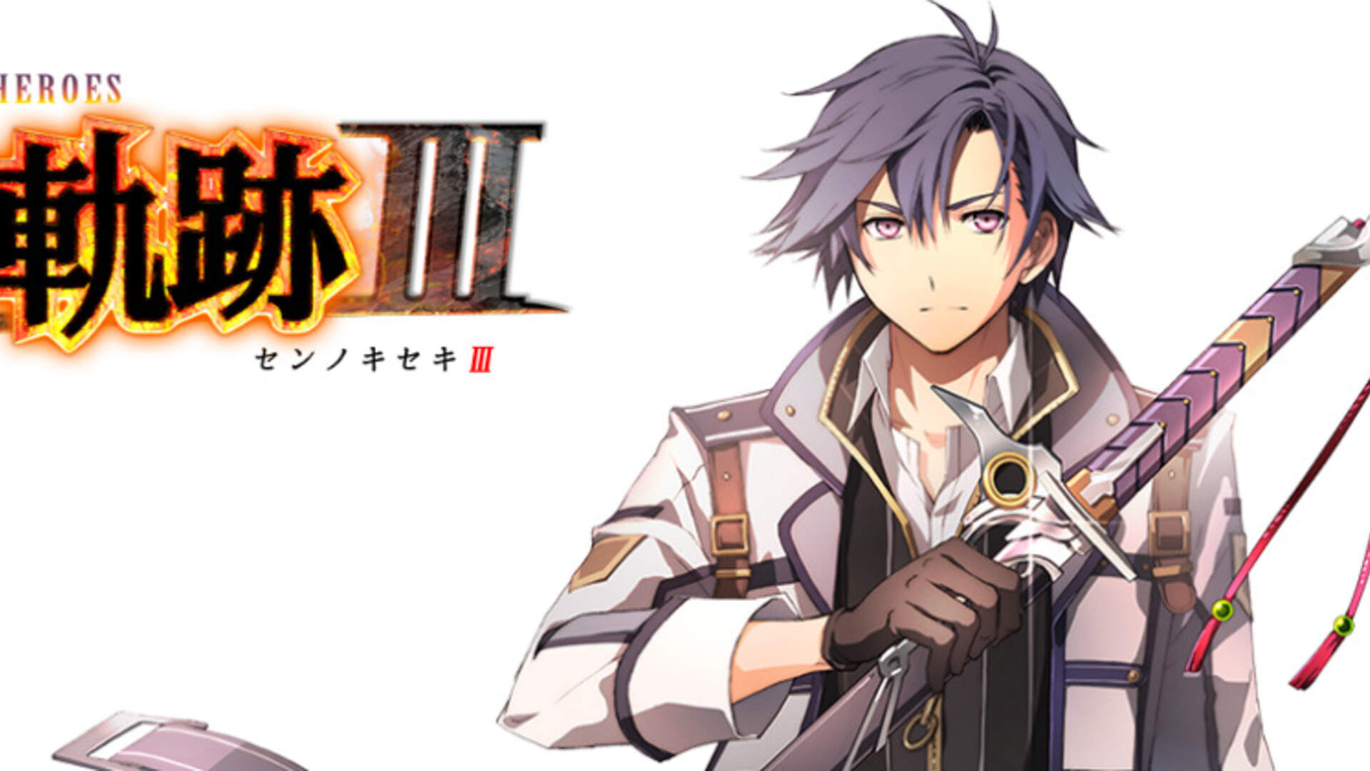 Trails of Cold Steel 3 Is PS4 Exclusive, Coming Fall 2017 in Japan