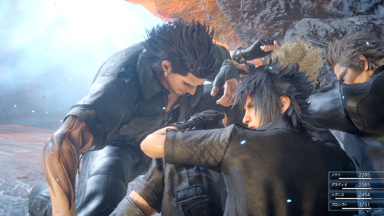 Final Fantasy 15 Guide - Tips, Cheats, God Mode | USgamer