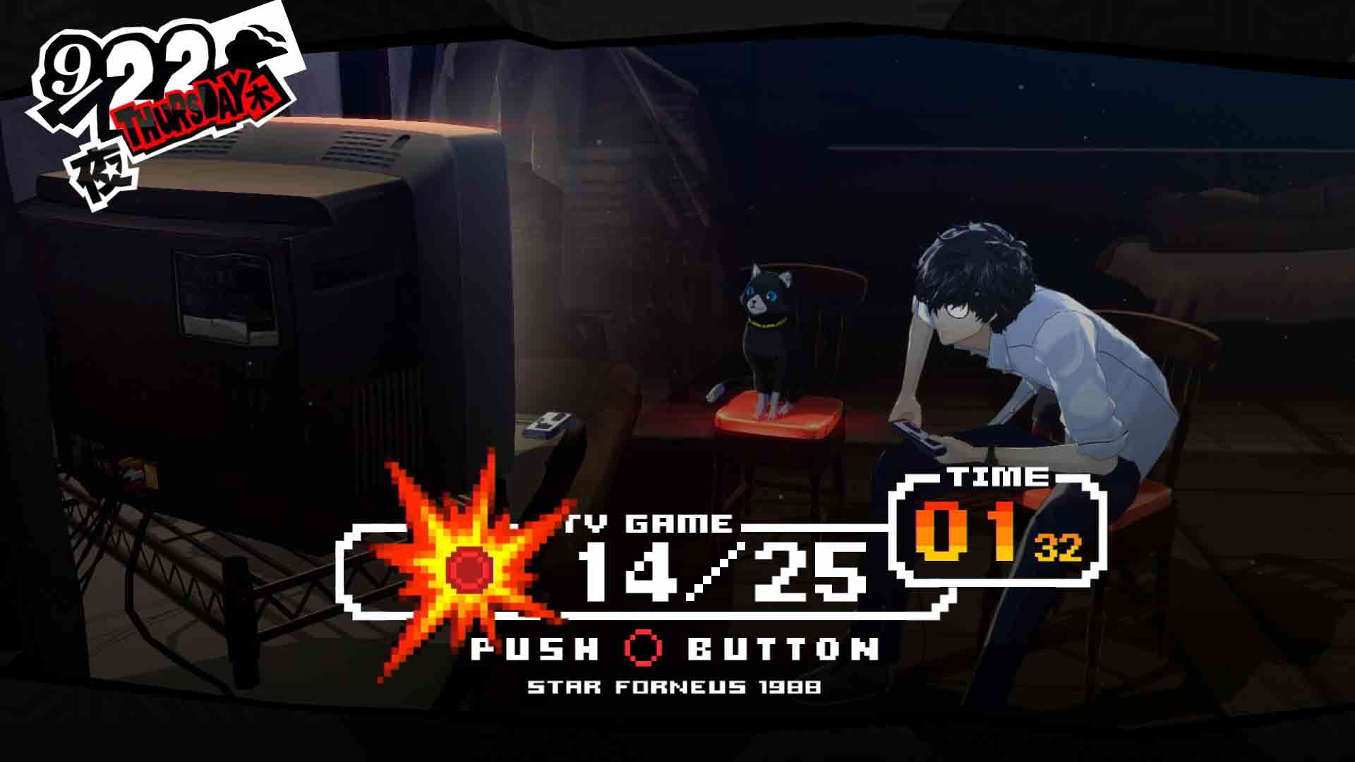 View Persona 5 Game Over Background