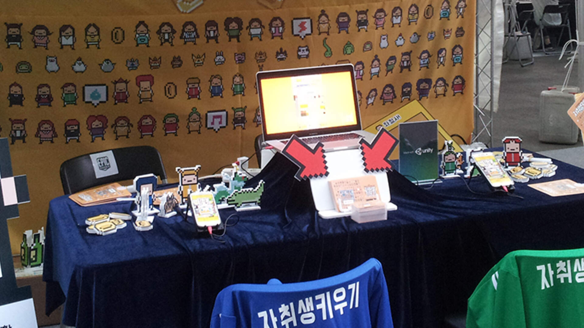 Three Days in Busan, Day 2: BIC Fest's Korean Indies Tackle Everything From Metal Slug to the Syrian Refugee Crisis