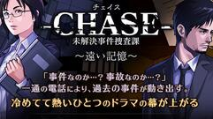 The Hotel Dusk Team is Working on a New Mystery Game for the Nintendo 3DS