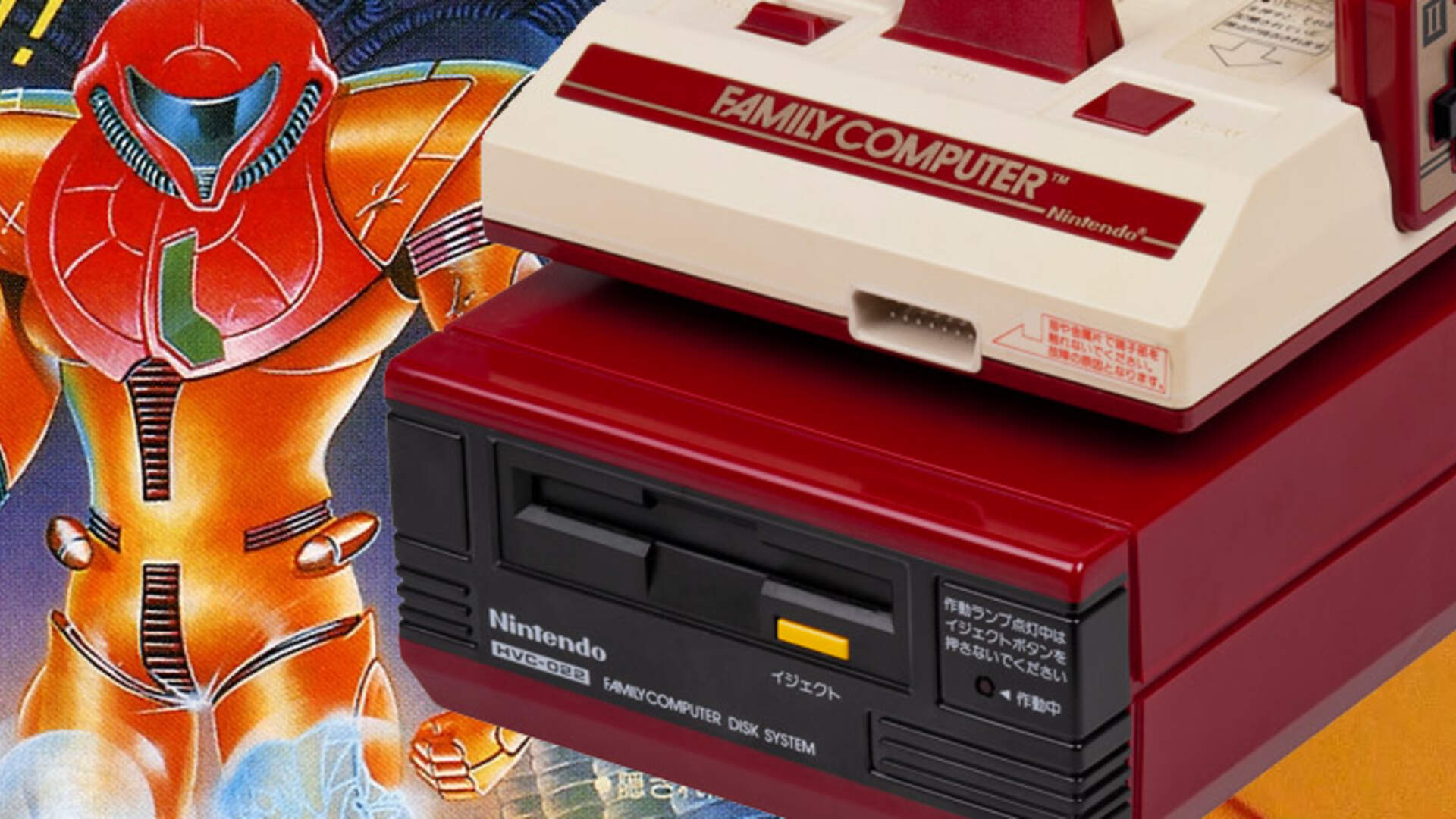 On Discovering the Famicom Disk System: Nintendo's Alternate Reality Version of the NES