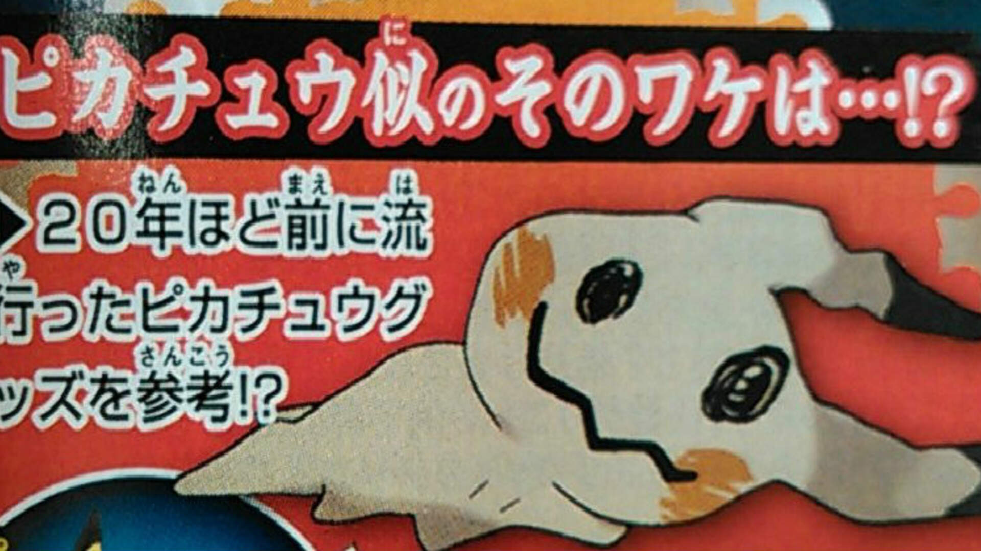New Reveals for Pokémon Sun and Moon Will Rip You Apart and / or Give You the Plague